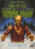 Hell of the Living Dead (Widescreen) [Import]