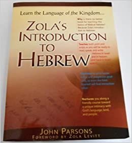 Zola S Introduction To Hebrew John J Parsons