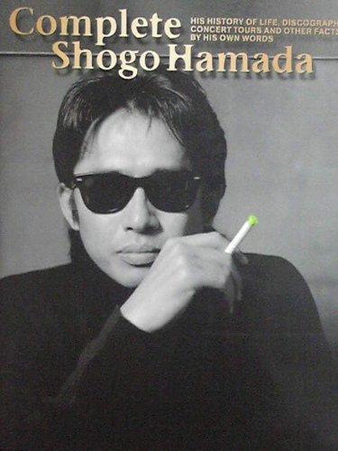 Complete Shogo Hamada―浜田省吾事典