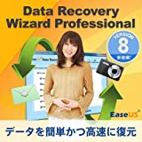 EaseUS Data Recovery Wizard Professional 8 [ダウンロード]