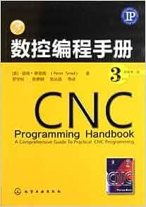Cnc Programming Handbook Pdf