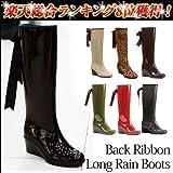 楽天市場大人気スタイル/雪の日も可愛く♥ウェッジソール★☆BACKリボンウェッジレインブーツ/ロングブーツ/雨靴