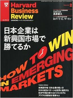 harvard business review 2014 pdf