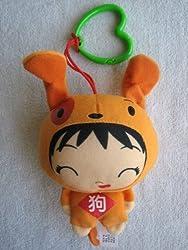 Ni Hao Kai-lan - Kai-lan in the Costume of the Dog with Key Ring 5 Plush by Fisher-Price by fsher price