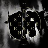 Ihsahn - Das Seelenbrechen [Japan CD] QATE-10049