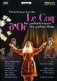R-Korsakov: Le Coq D'Or [DVD] [2011] [NTSC]