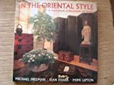 img - for In the Oriental Style: A Sourcebook of Decoration and Design book / textbook / text book