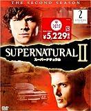 SUPERNATURAL II �����ѡ��ʥ����� �ҥ�����ɡӥ��å�2 [DVD]