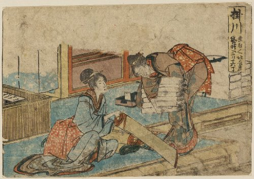 Poster of historic Japanese Art: two women rolling up carpets