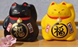 2 Maneki Neko Feng Shui Lucky medium cats for black for protection yellow for good fortune in finance