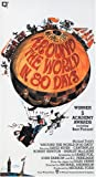 Around the World in 80 Days [VHS]