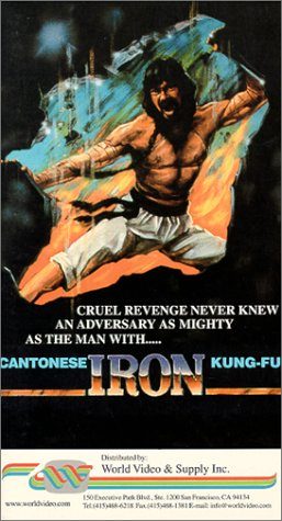 Cantonese Iron Kung-Fu [VHS]