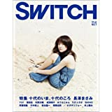 SWITCH Vol.24 No.7(XCb`2006N7)W:\A\ V