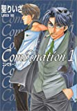 COMBINATION / 聖 りいざ のシリーズ情報を見る