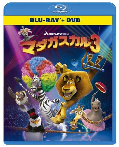 マダガスカル3 ブルーレイ+DVDセット [Blu-ray]