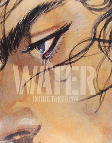 Art Of Vagabond HC Water (Vagabond Illustration Collection)