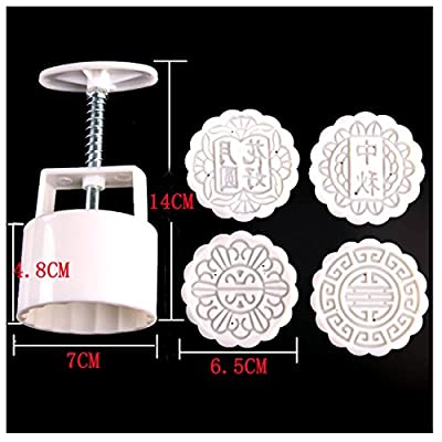 SySrion® Traditional Mid-autumn Festival DIY Decoration Moon Cake Mold Hand Press Moon Cake Cutter Mold Set (Flower Stamp of 4 100g)