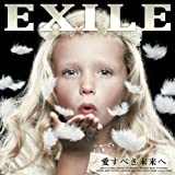 forever love-EXILE