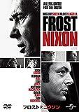 フロスト×ニクソン[DVD]