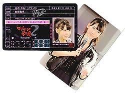 AKB48 グッズ アイドル 免許証 マジすか学園2 柏木由紀 ブラック プラ製 両面印刷 OPP袋入り