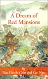 img - for A Dream of Red Mansions, Vol. 1 book / textbook / text book