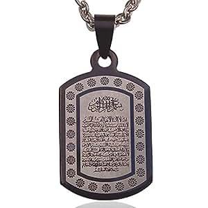 Amazon.com: Men's Gun Metal Ayatul Kursi Quran Surah
