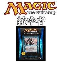マジック:ザ・ギャザリング 統率者2014 日本語 BOX
