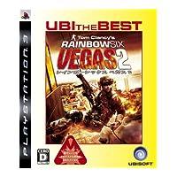 レインボーシックスベガス2(PS3)