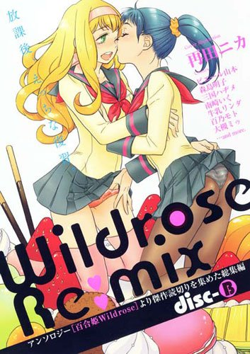 Wildrose Re:mix disc-B