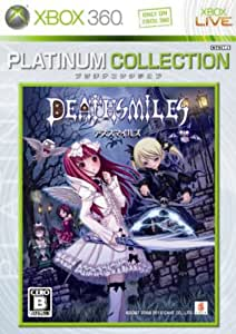 デススマイルズ Xbox 360 プラチナコレクション