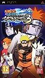 Cheapest Naruto Shippuden: Ultimate Ninja Heroes 3 on PSP