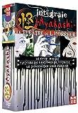 怪 〜ayakashi〜 コンプリート DVD-BOX (全11話, 275分) 四谷怪談 天守物語 化猫 ホラー アニメ (PAL, 再生環境をご確認ください) [DVD] [Import]