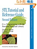 STL Tutorial and Reference Guide: C++ Programming with the Standard Template Library (2nd Edition) (Addison-Wesley Profess...