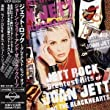 Jett Rock [Greatest Hits]