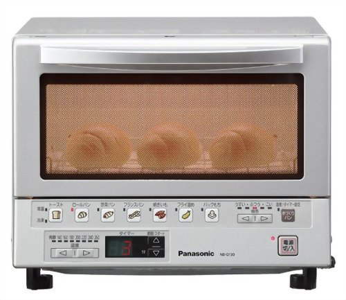 Oven & Toaster Silver Nb-g130-s