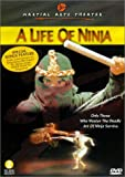 echange, troc Life of Ninja [Import USA Zone 1]