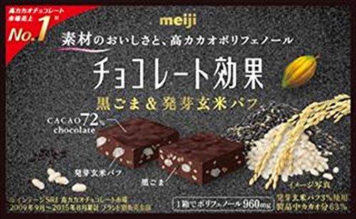 meiji-chocolate-effect-black-sesame-germinated-brown-rice-puff-42gx5-boxes