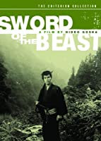 Criterion Collection: Sword of the Beast [Import USA Zone 1]
