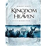 Kingdom of Heaven: Director's Cut (Four-Disc Special Edition) ~ Orlando Bloom