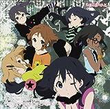 『 たまこまーけっと 』 キャラソン リミックス 「 omochi-tronica EP plus 」
