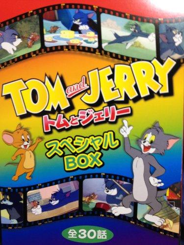 トムとジェリー「DVD5巻スペシャルBOX」