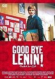 グッバイ、レーニン! [DVD]北野義則ヨーロッパ映画ソムリエのベスト2004第1位