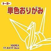 トーヨー 単色折り紙 17.6cm角 100枚 やまぶき 065107