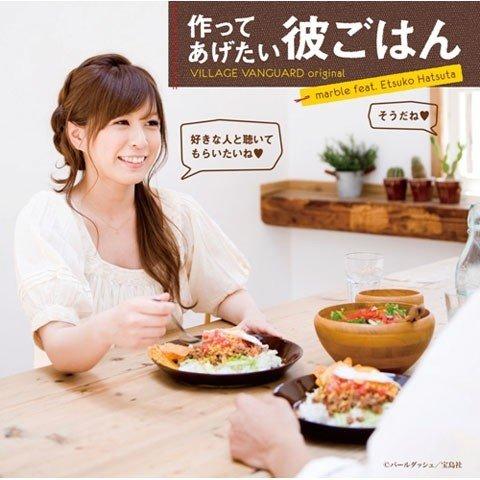 SHIORIさんのレシピ本画像