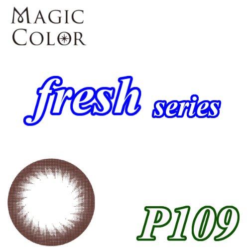 MAGICCOLOR (マジックカラー) fresh P109 度なし 14.0mm 1ヵ月使用 2枚入り