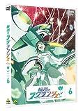 Image de 輪廻のラグランジェ 6 <最終巻> [DVD]