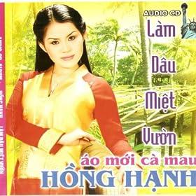 Amazon.com: Ao Moi Ca Mau: Hong Hanh: MP3 Downloads