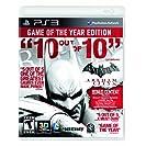 Batman: Arkham City - PlayStation 3