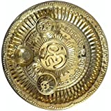 Brass Rakhi Pooja Thali With Engravings - 19 Cm Diameter