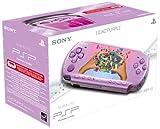 echange, troc Console PSP 3000 Violette